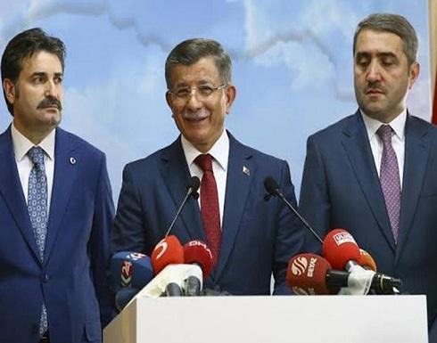 استقالة جماعية مفاجئة من حزب داود أوغلو في أنقرة