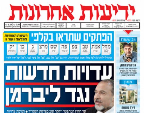 اسرائيل : ألحقنا بإيران هزائم في السنتين الأخيرتين أما نصر الله فيعرف ثمن خروجه عن المعادلة