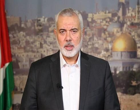 هنية: معركة سيف القدس فتحت الباب أمام مراحل جديدة وأسقطت مشاريع الهزيمة .. بالفيديو