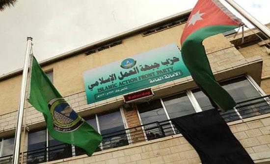 """""""العمل الإسلامي"""": استمرار نهج التنفيعات في تعيين الوظائف العليا يدمر الإدارة الأردنية"""