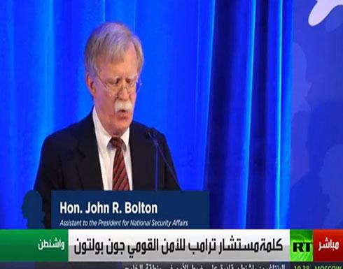 فيديو : واشنطن تهدد بإجراءات رادعة ضد قضاة المحكمة الجنائية الدولية