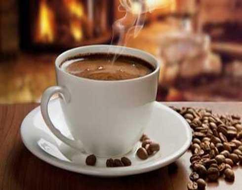 لعشاق القهوة.. هذا الخبر يهمّكم!