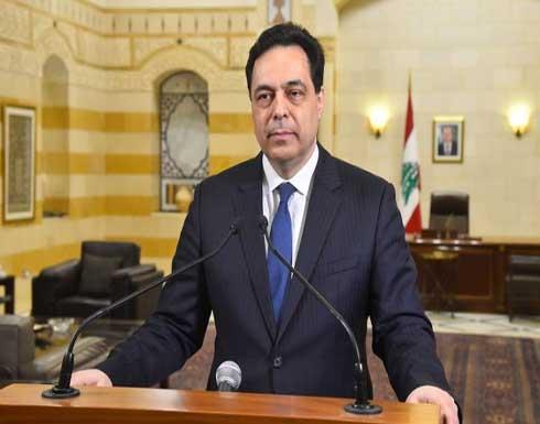 دياب في ختام زيارته لقطر: لبنان في خطر شديد ونتوق لاستعادة التضامن العربي
