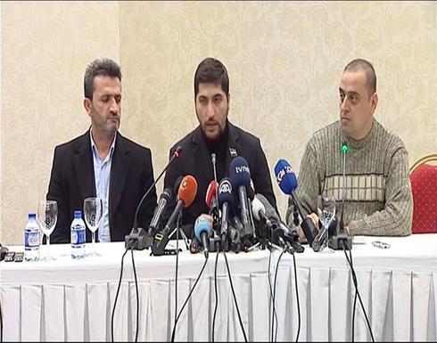 اجتماع حاسم للمعارضة السورية المسلحة حول محادثات أستانا