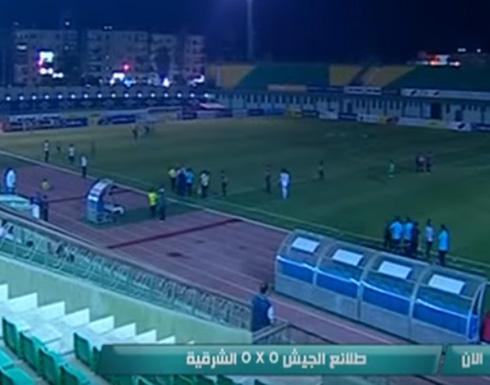 انقطاع التيار الكهربائي يوقف مباراة بالدوري المصري (فيديو)