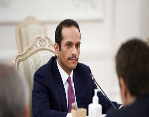 وزير خارجية قطر يتلقى اتصالين من المبعوث الأمريكي لإيران ومستشار الأمن القومي الأمريكي