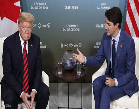 """الولايات المتحدة تهاجم كندا بعد """"طعنة في الظهر"""""""