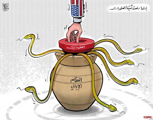 سياسات بايدن تجاه إيران.. مزيد سكب الزيت على النار