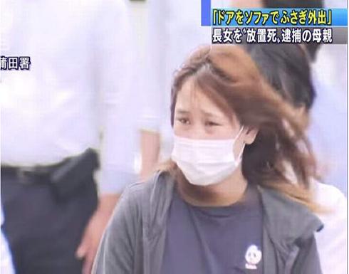 وفاة طفلة جوعًا تركتها والدتها 8 أيام بدون طعام وذهبت لعشيقها في طوكيو