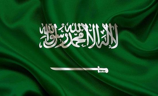 السعودية تسمي 12 دولة تقلق من خطابات عنصرية فيها