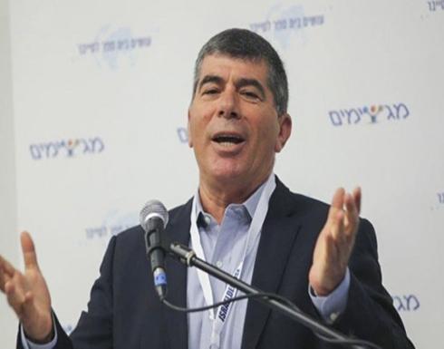 """وزير الخارجية الإسرائيلي: """"الضم لن يشمل غور الأردن"""""""