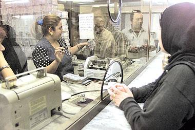 المصارف الإسلامية العراقية تدعو إلى تأسيس محفظة ائتمانية للمشاريع الصغيرة والمتوسطة