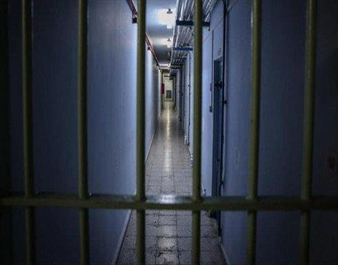 إطلاق سراح أقدم سجين في مصر بعد قضاء نصف قرن بمحبسه