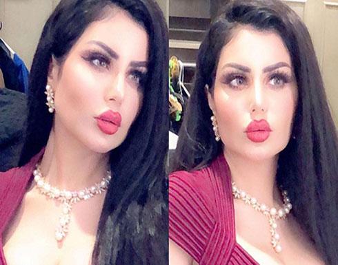 بالفيديو : الكويتية حليمة بولند تتعرض للهجوم بسبب فيديو لها بملابس مكشوفة