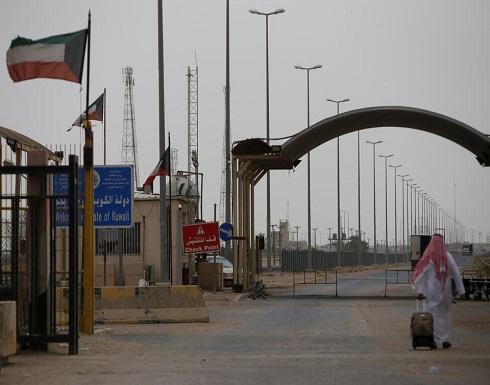العراق يسلم رفات الكويتيين الـ48