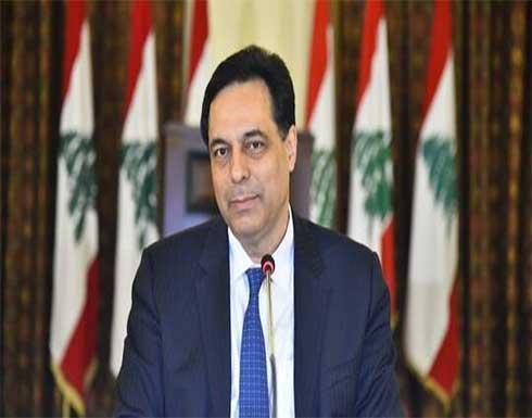 مصادر: دورية توجهت إلى منزل رئيس الحكومة اللبناني السابق لتنفيذ مذكرة إحضار بحقه