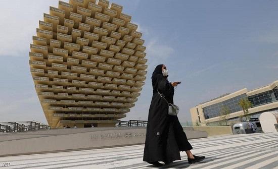 """""""إكسبو 2020 دبي"""".. عشرات الآلاف من الزوار في اليوم الأول"""