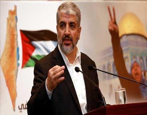 """انتخاب """"مشعل"""" رئيسا لإقليم """"الخارج"""" في """"حماس"""""""