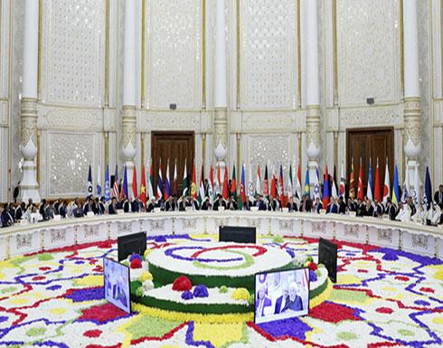 إسرائيل ترفض بنودا في بيان قمة دوشنبه حول القدس وإيران والسلاح النووي