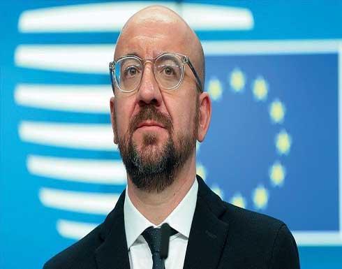 المجلس الأوروبي: نقف إلى جانب التونسيين في مواجهة الأزمات التي يمرون بها