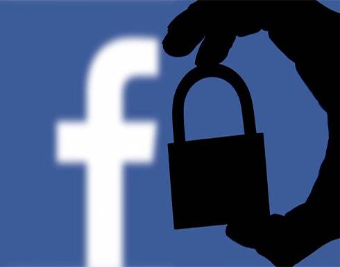 فيسبوك تعتزم منع تعديل عناوين المقالات الصحافية والأخبار