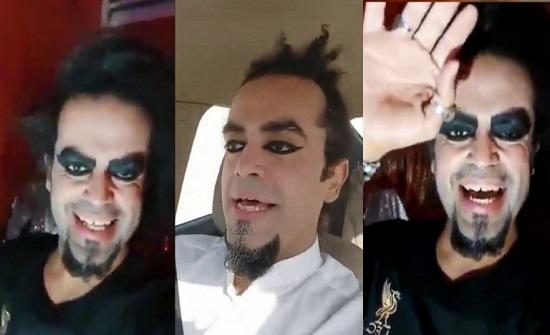 """القبض على """"إبليس"""" في السعودية"""