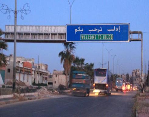 500 مراقب من روسيا وتركيا وإيران إلى إدلب