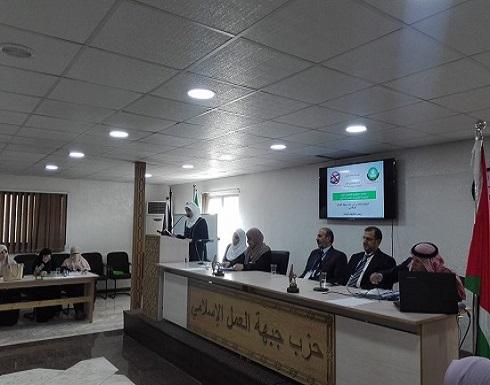"""انطلاق فعاليات"""" الملتقى الوطني لمقاومة التطبيع"""" في """"العمل الإسلامي"""""""