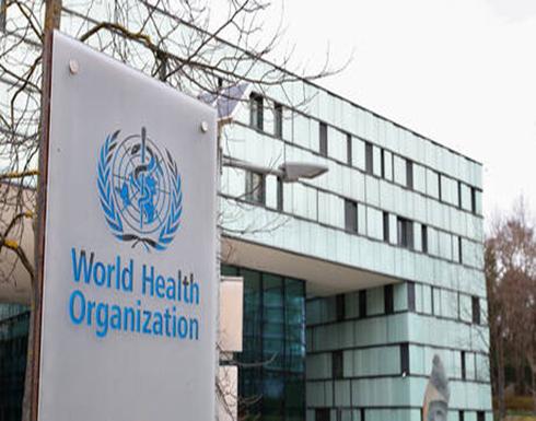 الصحة العالمية: عدم تأثير السلالة الجديدة لكورونا على فعالية اللقاحات أخبار جيدة