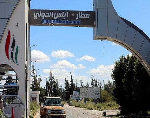 ضربة جوية ثانية تستهدف الميليشيات في مطار طرابلس