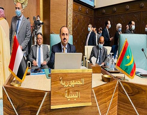 الإرياني: إسقاط الحوثي عضوية 39 نائباً ينسف دعوات التهدئة