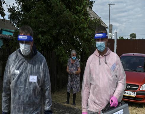 روسيا تسجل 4828 إصابة جديدة بفيروس كورونا خلال الـ24 ساعة الماضية