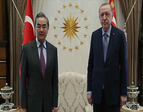 أردوغان يستقبل وزير الخارجية الصيني