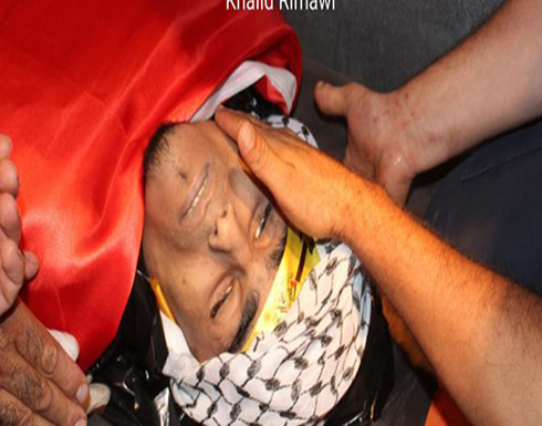 بالفيديو ..الاحتلال يسلم جثمان الشهيد محمد ريماوي