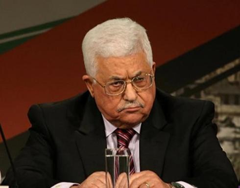 عباس يهنئ جو بادين وهاريس بمنصبهما الجديد لرئاسة الولايات المتحدة الامريكية