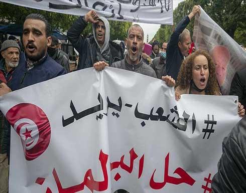 وقفة للعشرات تطالب سعيد بالدعوة لاستفتاء لحل البرلمان في تونس .. بالفيديو