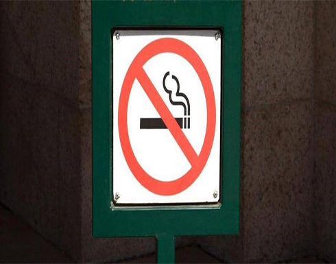 بدائل النيكوتين.. من تساعد للإقلاع عن التدخين