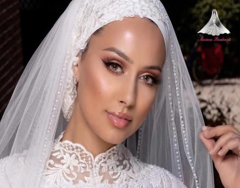 مكياج عروس محجبة بألوان ترابية