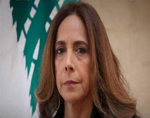 الحكومة اللبنانية: عمليات التهريب إلى السعودية تسيء للعلاقات بين البلدين