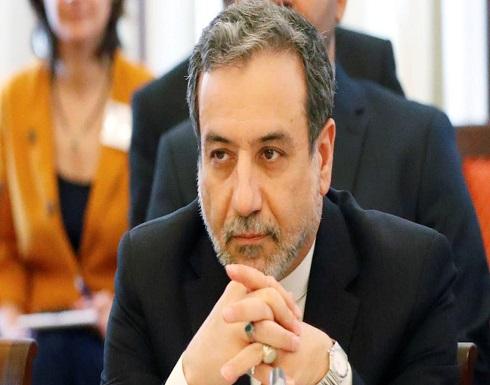 إيران عن محادثات فيينا: الخلافات ما زالت قائمة