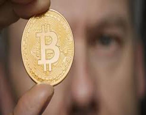 """انخفاض قيمة العملة الافتراضية """"بتكوين"""" بنسبة 5% بعد ارتفاع قياسي"""