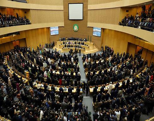 القمة الإفريقية.. اتفاق على إرسال بعثة لتقييم الوضع في ليبيا