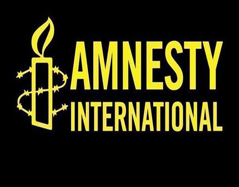 """""""العفو الدولية"""": القرار الأمريكي بشأن القدس استفزازي وطائش"""