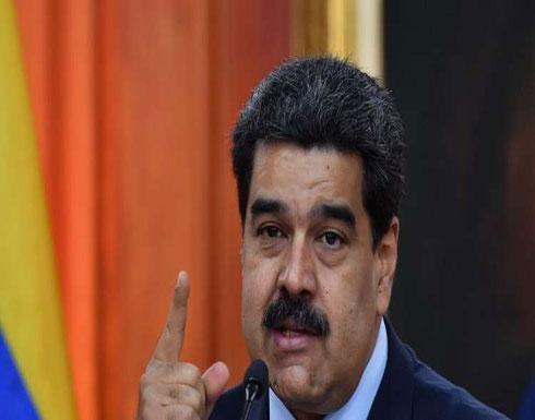 مادورو : لن أدوّن اسمي في سجل تاريخ الخونة