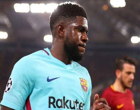 """مدافع برشلونة يرفض إجراء """"جراحة الركبة"""""""