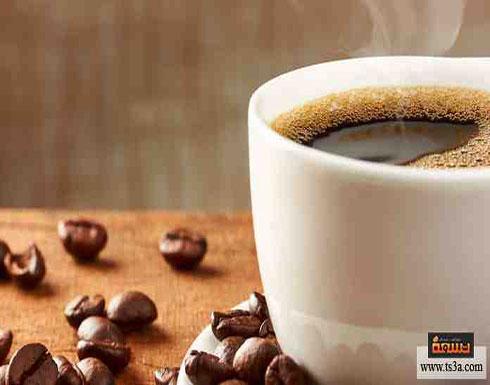 الى مدمني القهوة.. هذا عدد أكواب القهوة المسموح بها يومياً
