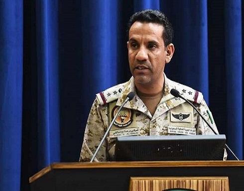 التحالف يطالب المنظمات بتحويل الأموال للبنك المركزي اليمني