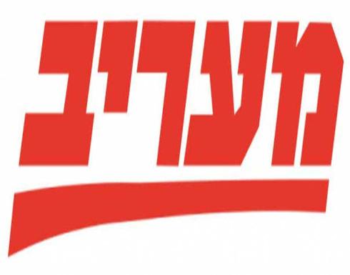 """هذا ما يجب أن يقلق إسرائيل في """"لاهاي"""""""