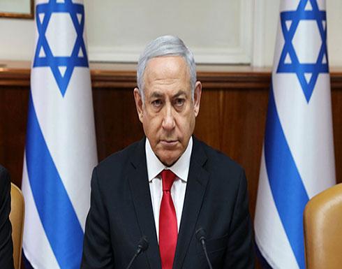 """بالفيديو : نتنياهو يعلق لأول مرة على لحظة """"الهروب"""" من صواريخ فلسطينية"""