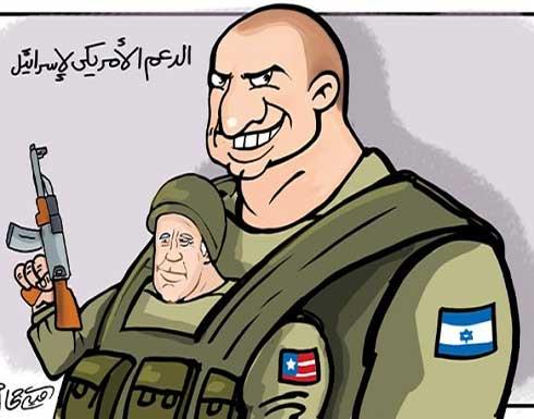 الدعم الأمريكي الاسرائيلي